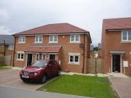 semi detached house to rent in Rushyford Drive, Chilton