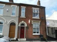1 bed Flat in Regeent Street...