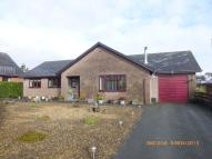 Bungalow in 15 Erw Haf, Ffos Road...