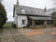 The Coach House Cottage to rent