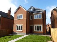 5 bedroom Detached house for sale in Stenson Road, Derby