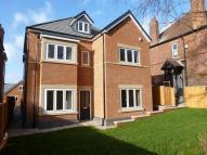 5 bed Detached property for sale in Stenson Road, Derby