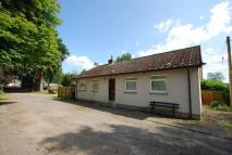 Green Keepers Cottage Detached Bungalow to rent