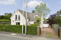 Brykin Detached property for sale