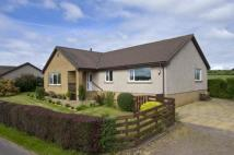 4 bedroom Detached property in The Shieling...