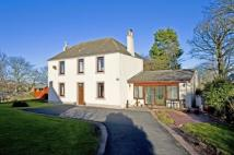 3 bed Detached home for sale in Brownsbank Cottage...