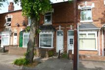 Terraced home to rent in Somerset Road...