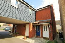 2 bed Maisonette in Dotterel Way, Stowmarket...