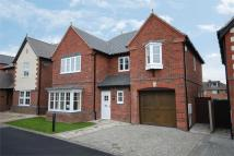 5 bedroom Detached home for sale in Crick Road, RUGBY...