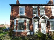 Apartment in Haxby, York