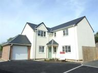 4 bed new home for sale in Banc Y Chwarel, Bodfari...