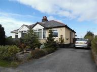 Semi-Detached Bungalow for sale in Gorsedd, Holywell...
