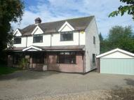 Great Amwell Detached property for sale