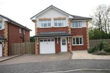 Detached home in RENFREW - Highgrove Road...
