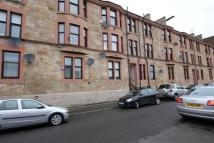 SHAWLANDS Flat to rent