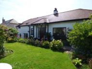 Bungalow for sale in The Hill & Annexe...