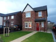 Detached property in Leander Close...