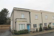 North Somerset End of Terrace house to rent