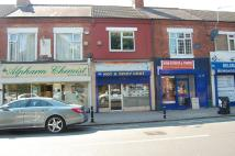 Restaurant in Loughborough Road to rent