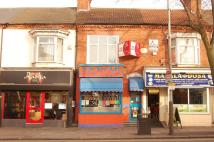Melton Road Restaurant