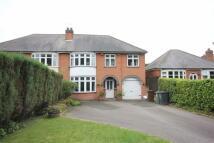 4 bedroom semi detached house in Markfield Lane, Markfield