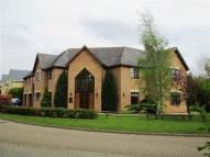 Detached house for sale in Bilbrook Lane, Furzton...