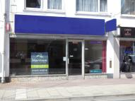 Commercial Property in Whitefield Road...