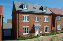 Detached house for sale in Lancaster Way, PITSTONE...