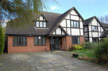 4 bed Detached house for sale in Buttermere Close, Gamston