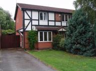 End of Terrace home to rent in Tudor Close, Colwick...