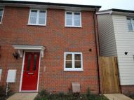 Terraced home in Humbleward Place...