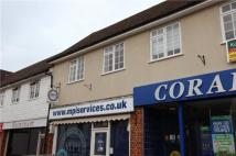 Commercial Property in Emson Close...
