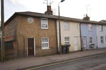 End of Terrace property to rent in Ashdon Road...
