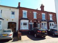 3 bed Terraced home in Location! Character!...