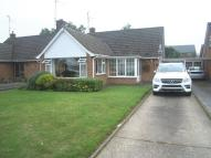 Detached Bungalow in Portman Close, Netherton...