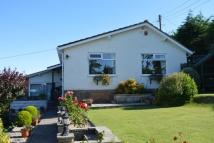 4 bedroom Detached Bungalow for sale in Windmill Hill, Hutton...