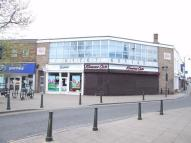 Commercial Property in BIGGLESWADE, Bedfordshire