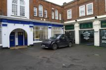 Commercial Property to rent in LETCHWORTH GARDEN CITY...