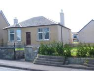 Gauze Court Detached Bungalow for sale