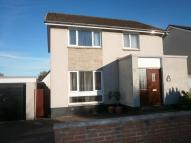 Detached property for sale in Buchan Drive, Perth, PH1
