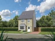 5 bedroom new house in Kirkhill Rise...