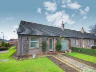 2 bedroom house for sale in Forthview Road...
