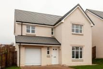 4 bedroom new home in The Kilburn, Woodlands...