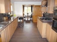 4 bedroom Detached home for sale in West End, Star...