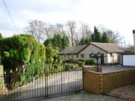 5 bed Detached Bungalow for sale in Bow Butts, Markinch...