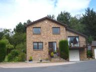 Balgeddie Close Detached property for sale