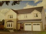 5 bedroom Detached property for sale in Inchgarvie Avenue...