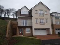 new home for sale in Inchgarvie Avenue...