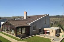 4 bedroom Detached house for sale in Viewpoint Ardival...