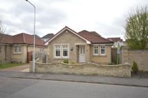 3 bed Detached Bungalow for sale in Limepark Crescent, Kelty...